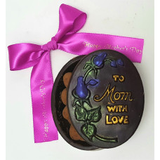 "Oval Shape Box ""To Mom With Love"" Embossed (Small)"