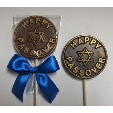 Happy Passover Lolly