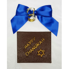 Happy Chanukah Chocolate Bar