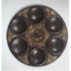 Seder Plate Kosher Chocolate