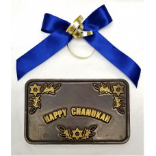 """Happy Chanukah"" Bar"
