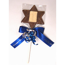 Star Of David Lolly with Torah